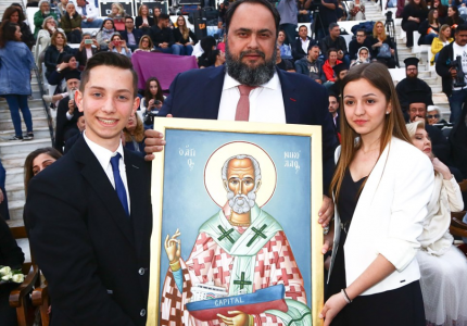 Nottingham Forest owner Evangelos Marinakis awarded Grand Cross in honour of 'the Wonderworker'