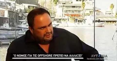 Ο Βαγγέλης Μαρινάκης στην «Αυτοψία», στον Alpha