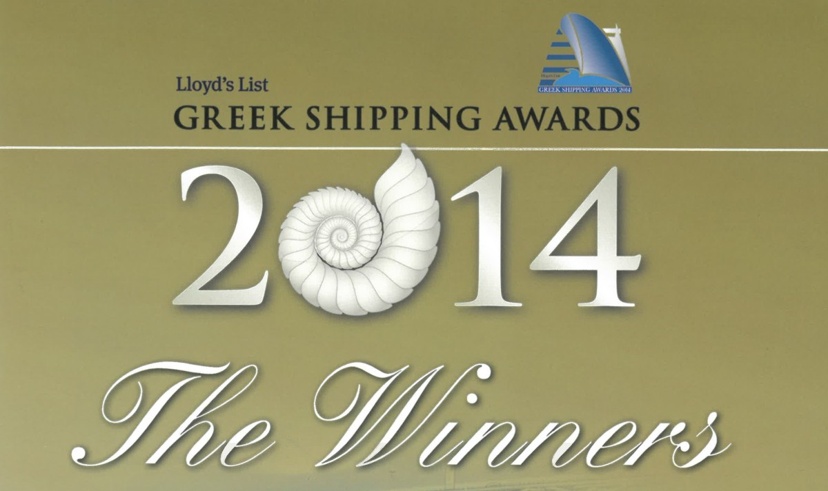 "Evangelos Marinakis was Lloyd's List's ""Newsmaker of the Year 2014"" at the Greek Shipping Awards"