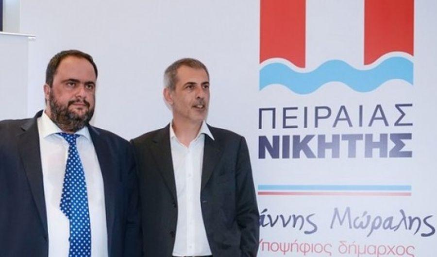 Μαρινάκης: «Ο λαός του Πειραιά γύρισε την πλάτη στους συκοφάντες»