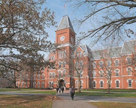 'Miltiadis Marinakis' Modern Greek Professorship at Ohio State University