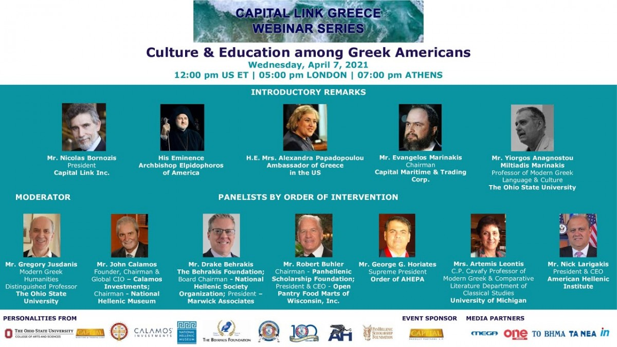 Culture & Education among Greek Americans